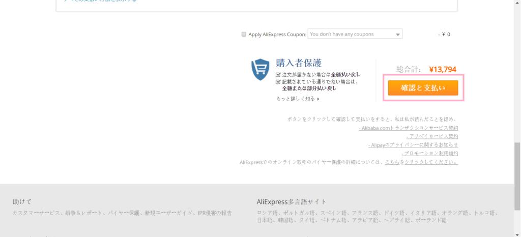f:id:otokonobiyo:20180527000726p:plain