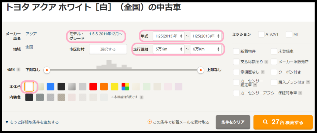 f:id:otokonobiyo:20180606210343p:plain