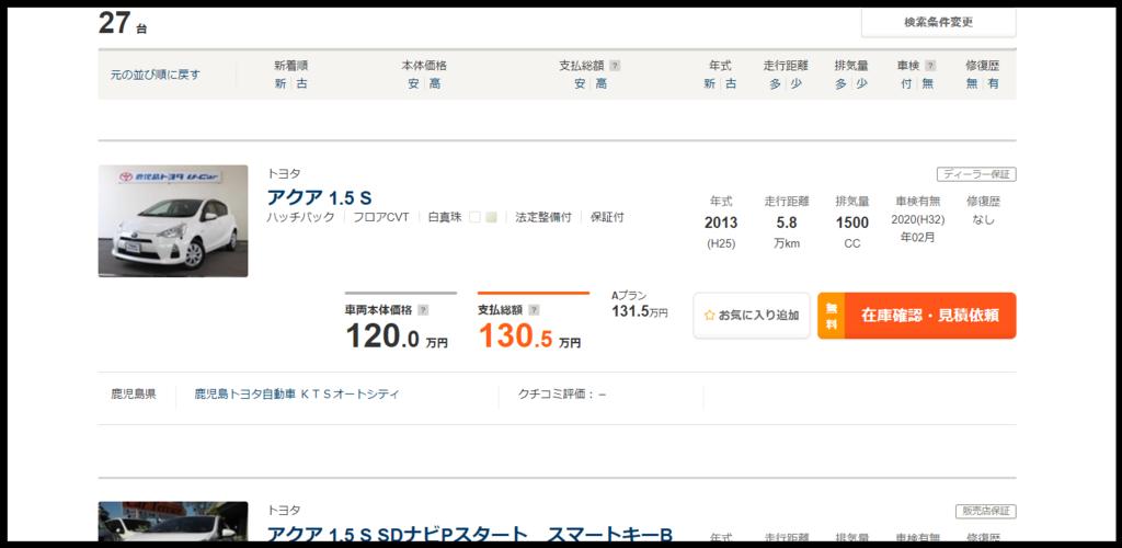 f:id:otokonobiyo:20180606212406p:plain