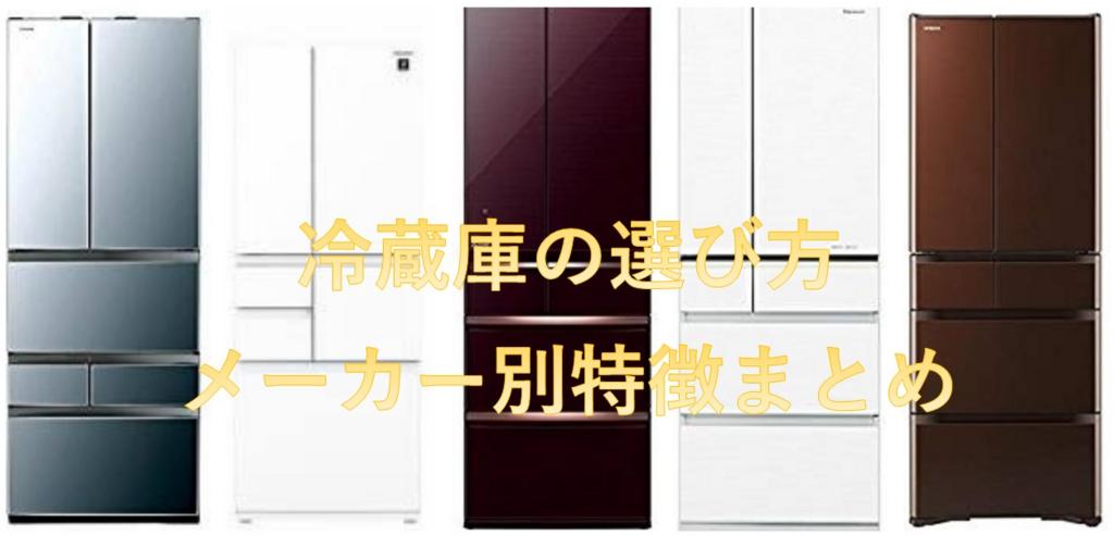 f:id:otokonobiyo:20180802154530p:plain