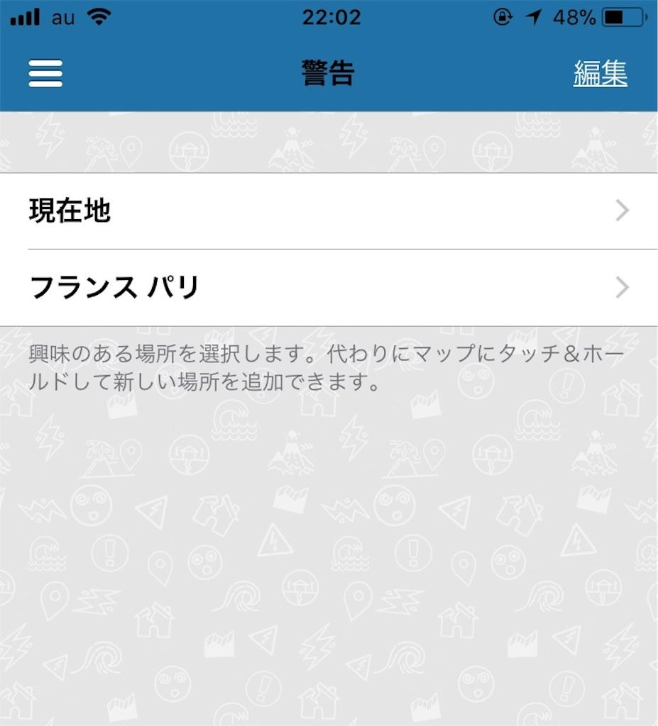 f:id:otokonobiyo:20180821221051j:image