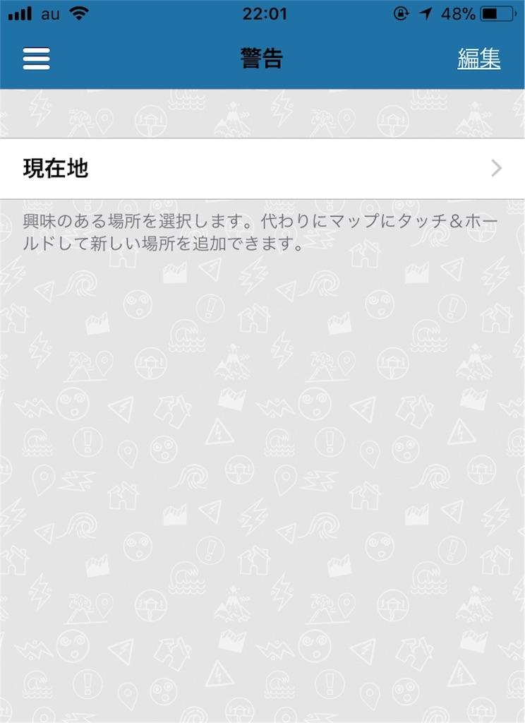 f:id:otokonobiyo:20180821221055j:image