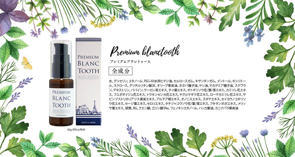 f:id:otokonobiyo:20180911225853j:plain