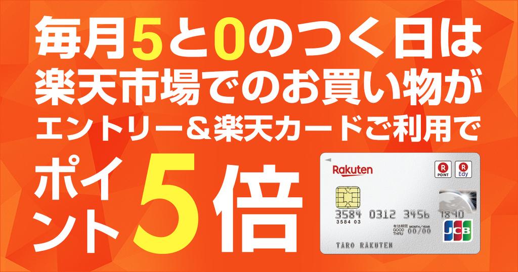 f:id:otokonobiyo:20180921153403j:plain