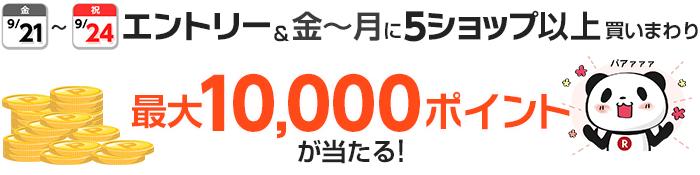 f:id:otokonobiyo:20180921154149p:plain