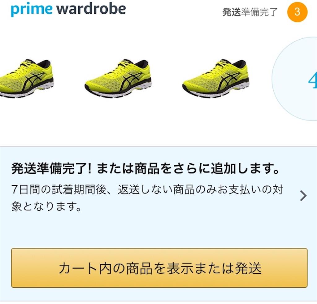 f:id:otokonobiyo:20181025222049j:plain