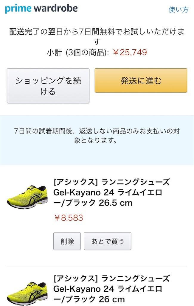 f:id:otokonobiyo:20181025222055j:image