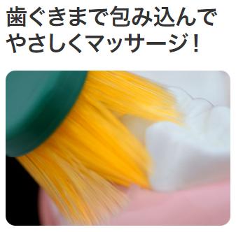 f:id:otokonobiyo:20181027155154p:plain