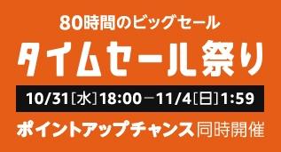 f:id:otokonobiyo:20181027195803p:plain