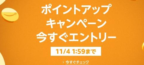 f:id:otokonobiyo:20181027200254p:plain