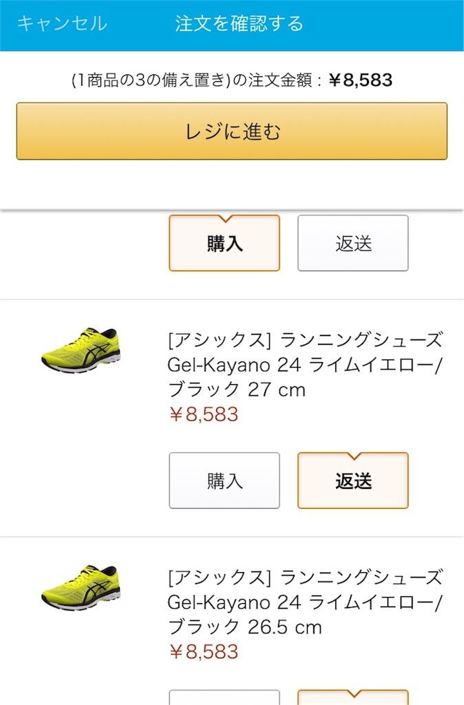 f:id:otokonobiyo:20181028154227j:image