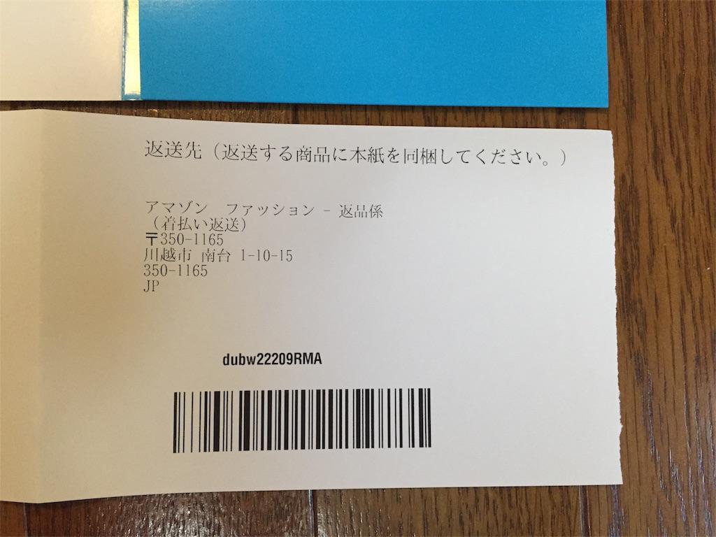 f:id:otokonobiyo:20181028154713j:image