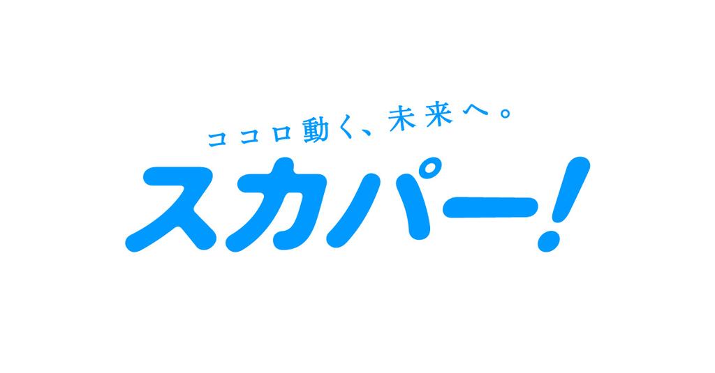 f:id:otokonobiyo:20181127011332j:plain