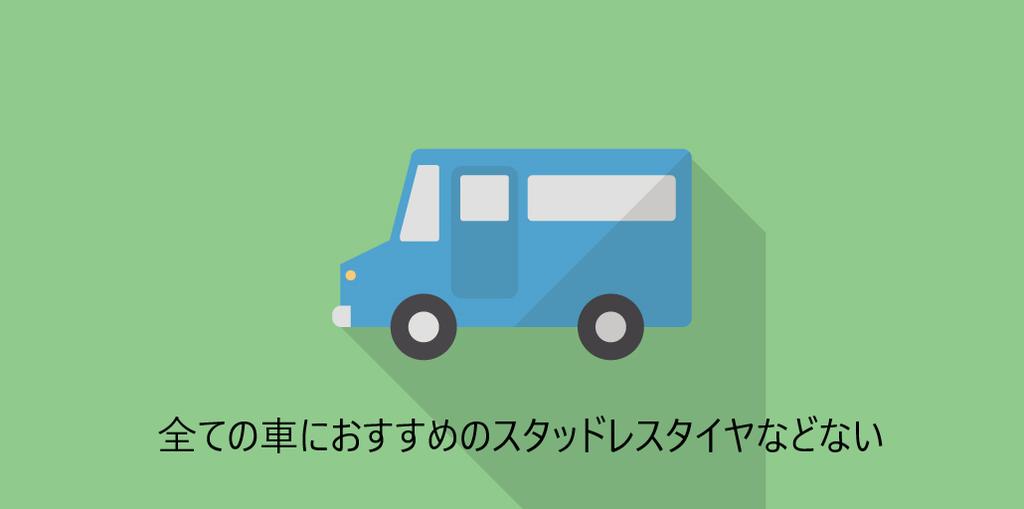 f:id:otokonobiyo:20181204193235p:plain