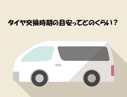f:id:otokonobiyo:20181209075641j:plain