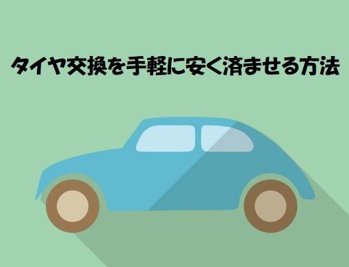 f:id:otokonobiyo:20181213234141j:plain