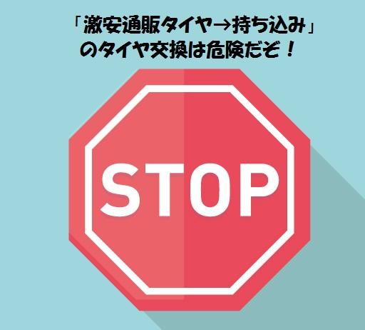 f:id:otokonobiyo:20181216074128j:plain