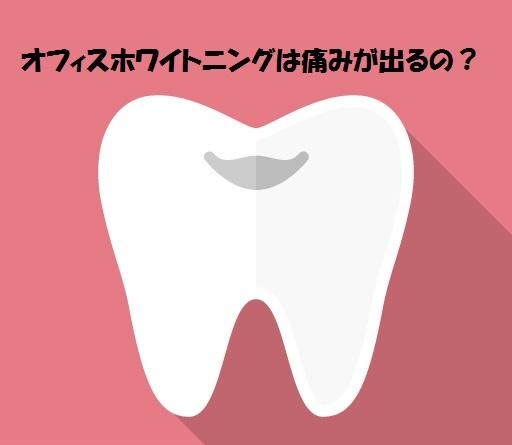 f:id:otokonobiyo:20181227001719j:plain