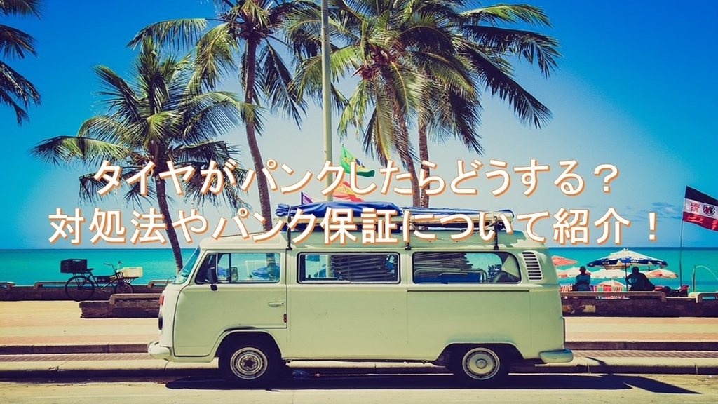 f:id:otokonobiyo:20190105080024j:plain