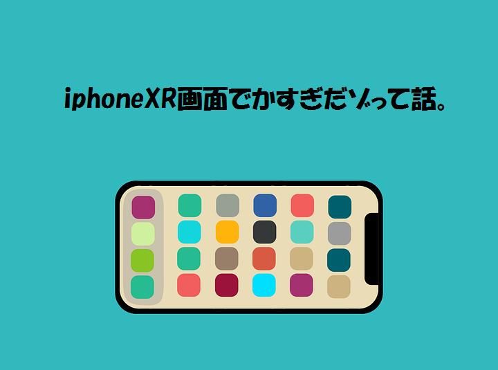 f:id:otokonobiyo:20190108075617p:plain