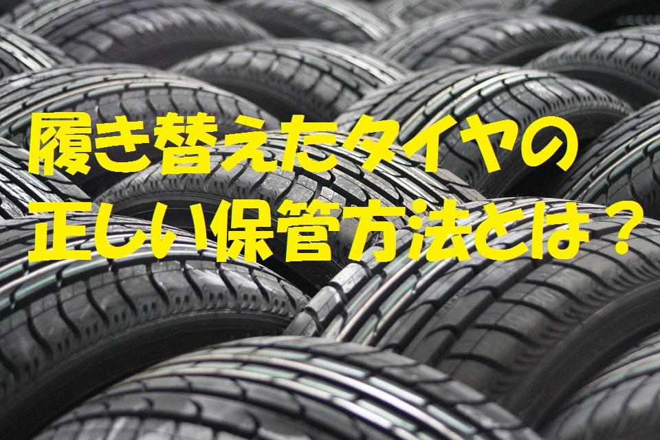 f:id:otokonobiyo:20190113141930j:plain