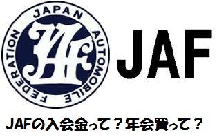 f:id:otokonobiyo:20190113211531j:plain
