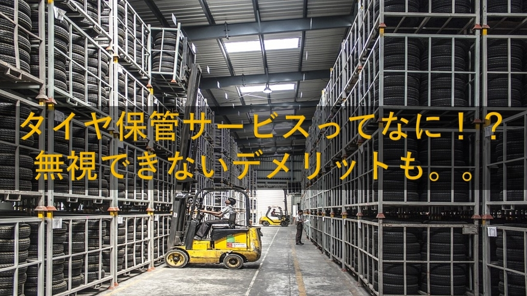 f:id:otokonobiyo:20190126163339j:plain