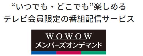 f:id:otokonobiyo:20190203153926p:plain