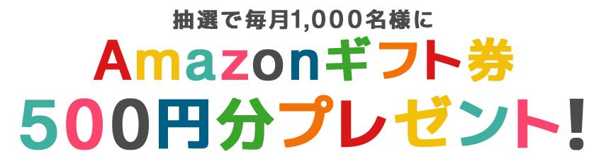 f:id:otokonobiyo:20190204160805p:plain