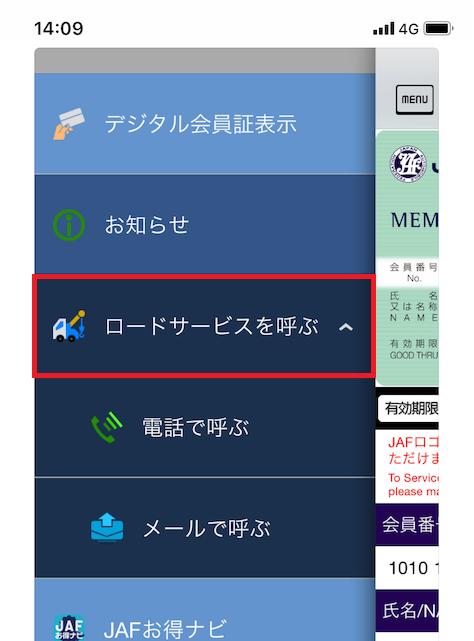 f:id:otokonobiyo:20190204161408p:plain
