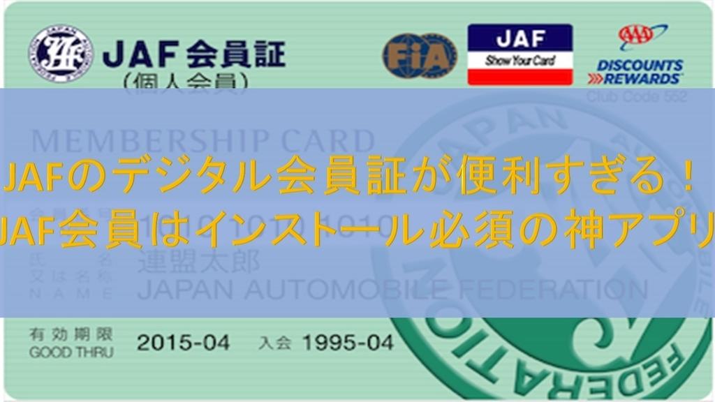 f:id:otokonobiyo:20190204162331j:plain