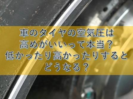 f:id:otokonobiyo:20190223221749j:plain