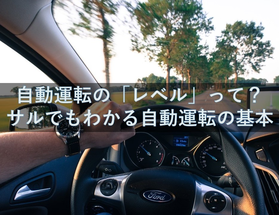 f:id:otokonobiyo:20190702112545j:plain