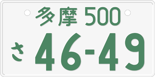 f:id:otokonobiyo:20190818120444p:plain