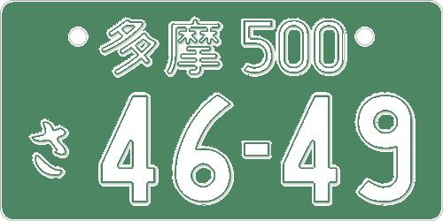 f:id:otokonobiyo:20190819105555p:plain