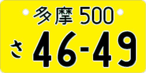 f:id:otokonobiyo:20190819105644p:plain