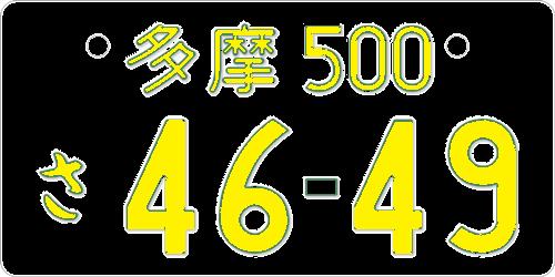 f:id:otokonobiyo:20190819105734p:plain