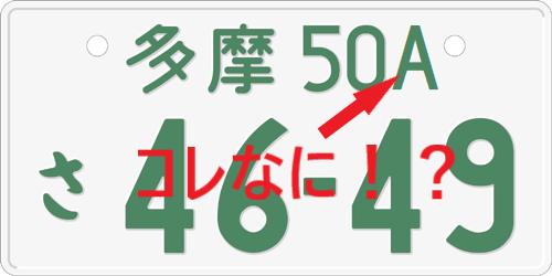 f:id:otokonobiyo:20190821162154p:plain