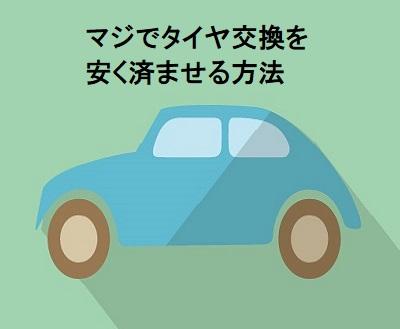 f:id:otokonobiyo:20190924210757j:plain