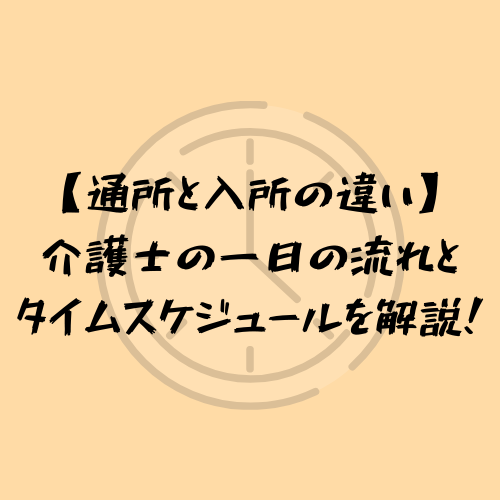 f:id:otokonobiyo:20210412153257p:plain