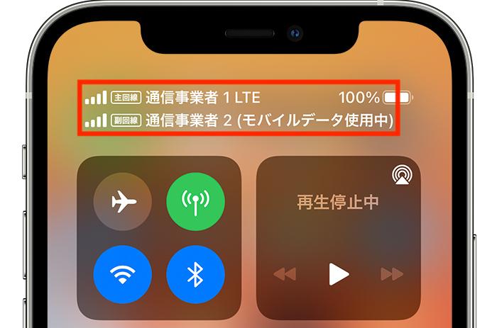 f:id:otokonobiyo:20210506152627j:plain