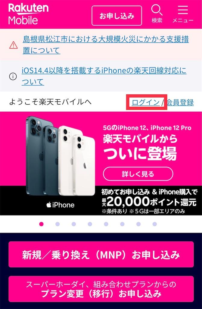 f:id:otokonobiyo:20210506220525j:image