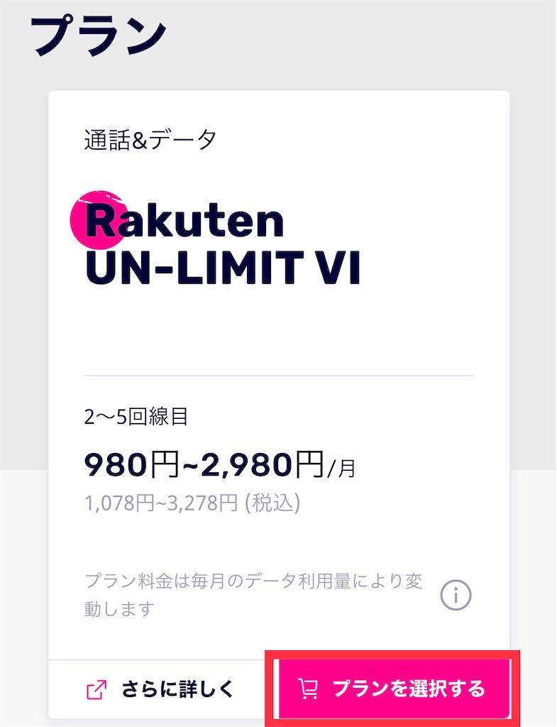 f:id:otokonobiyo:20210507145754j:image
