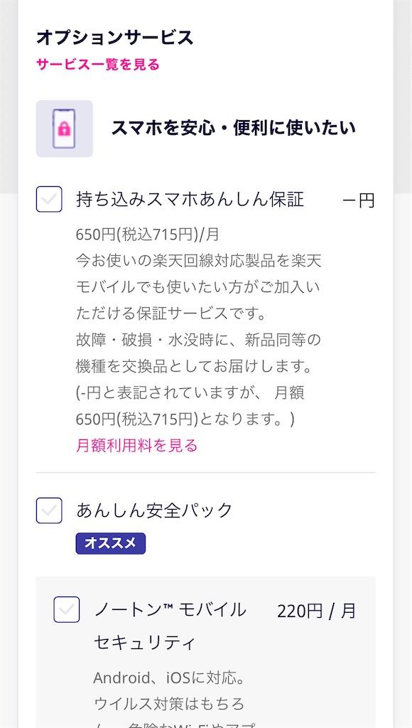 f:id:otokonobiyo:20210507152513j:image