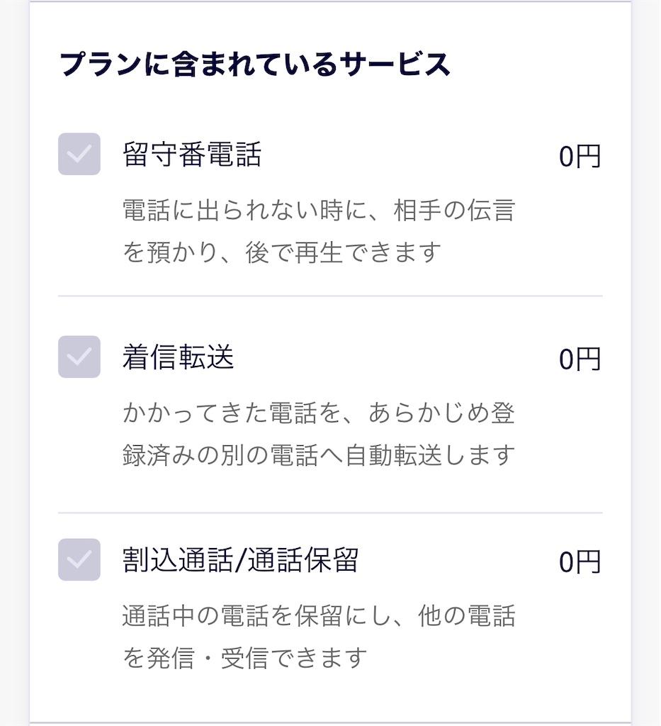 f:id:otokonobiyo:20210507152543j:image