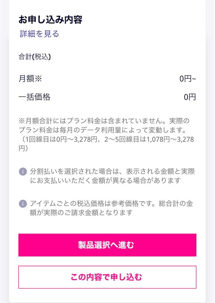 f:id:otokonobiyo:20210507153141j:image