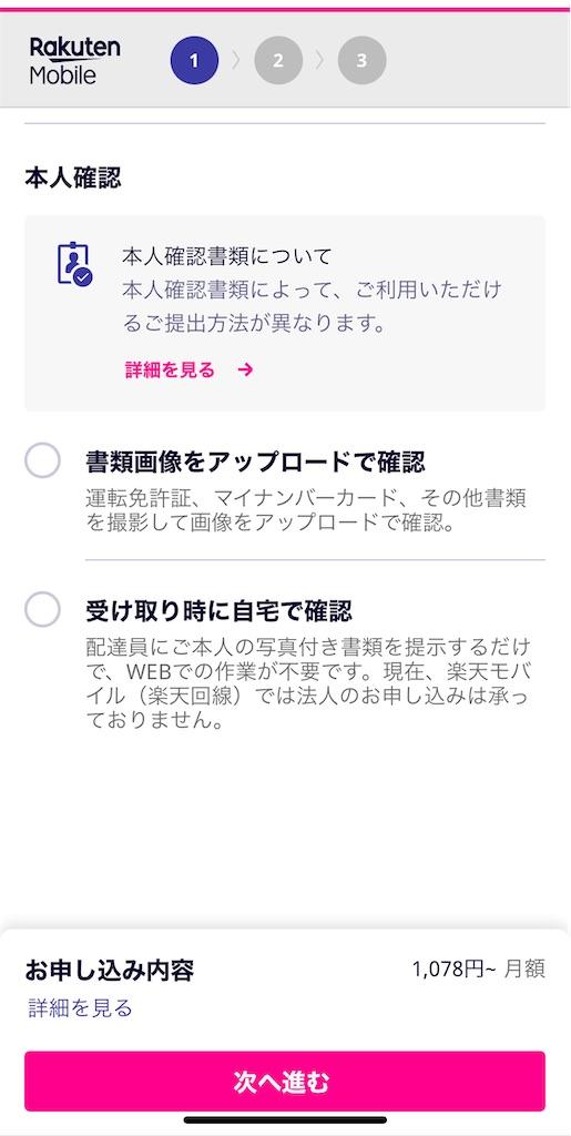 f:id:otokonobiyo:20210507163347j:image