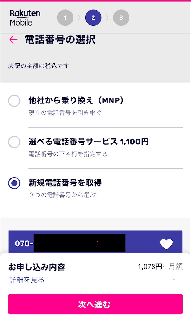 f:id:otokonobiyo:20210507164543j:image