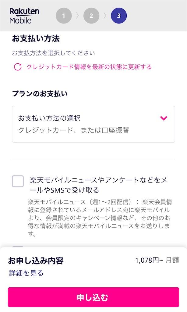 f:id:otokonobiyo:20210507165529j:image