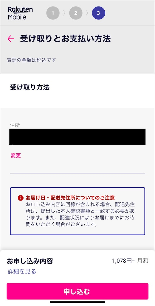 f:id:otokonobiyo:20210507202133j:image